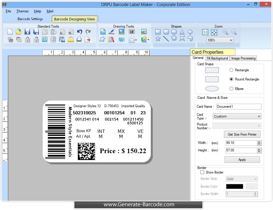 DRPU средство инвентаризации штрих дизайнера